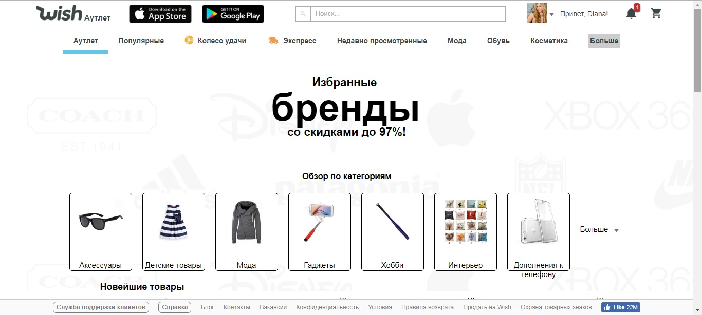Wish магазин на русском